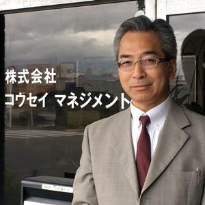 H.Matsumoto