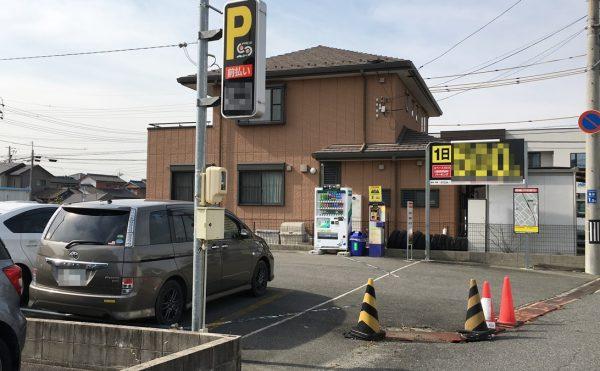 スペースECO三重富田駅前第1